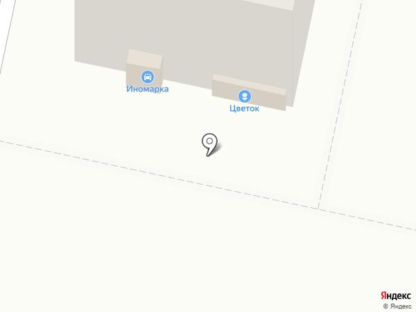 Магазин цветов на карте Калуги