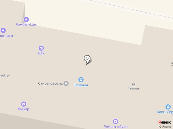 РемКом на карте Калуги