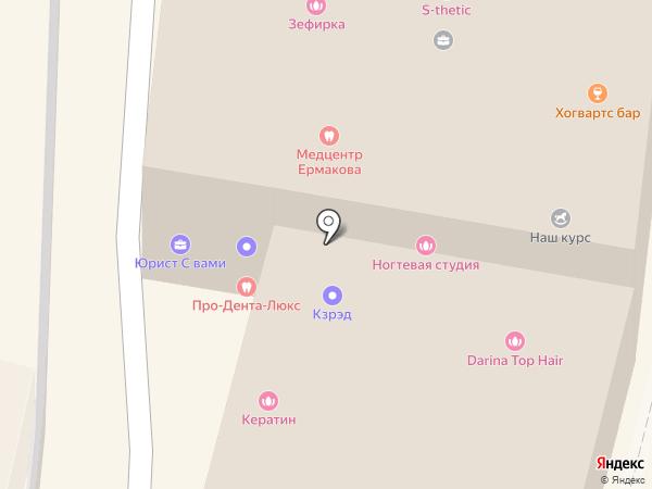 Мед-Актив на карте Калуги
