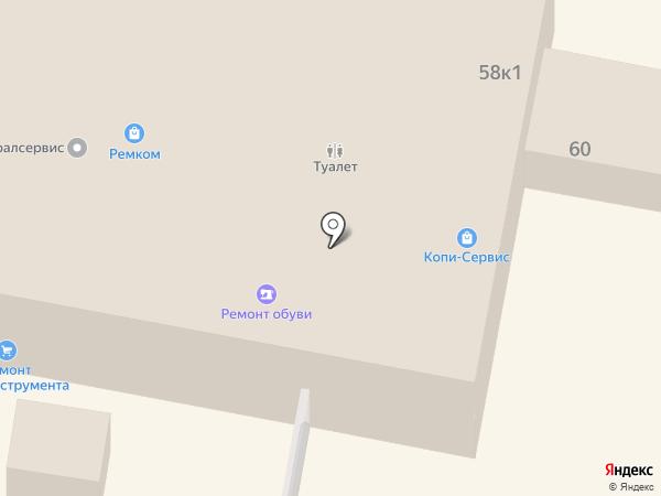 Жилстройэкспертиза на карте Калуги