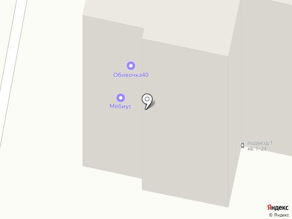 Мебиус на карте Калуги