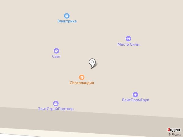 АМ-ПРИНТ на карте Калуги