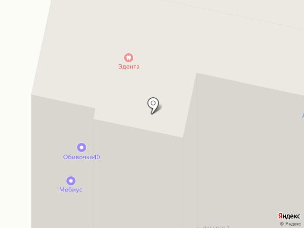 Эдента на карте Калуги
