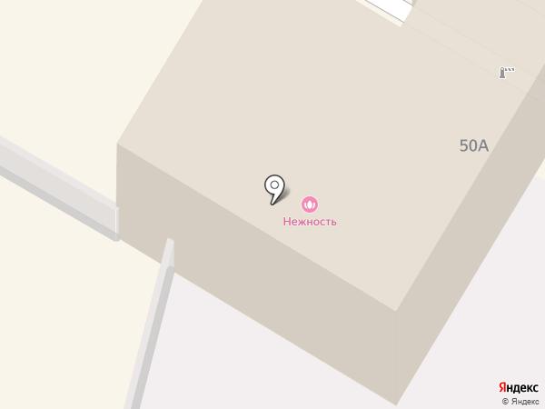 Персона на карте Калуги
