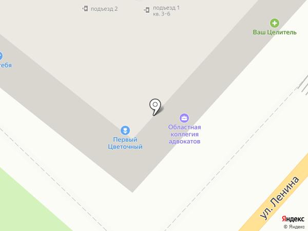 Русский Букет на карте Калуги