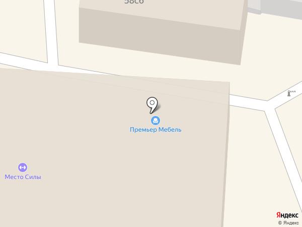 Магазин мебельной фурнитуры на карте Калуги