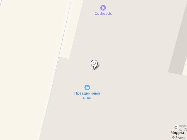 Корица на карте Калуги