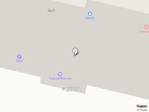 Кондитерский магазин на ул. Труда на карте Калуги