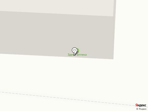 Мясной магазин на карте Калуги