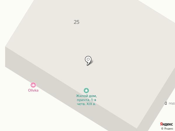 Елена на карте Калуги