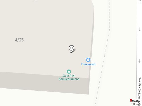 Обувная находка на карте Калуги
