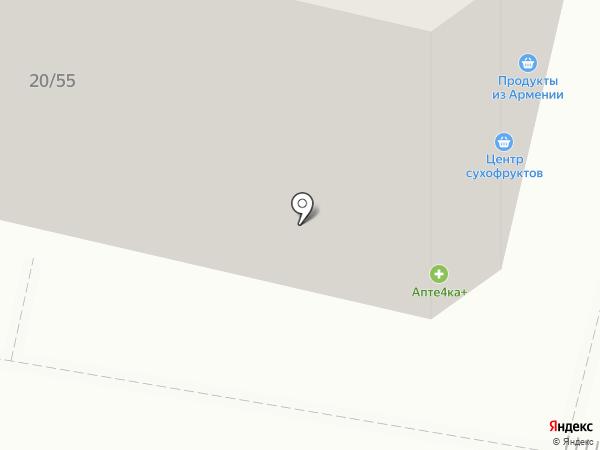 Апте4ка+ на карте Калуги