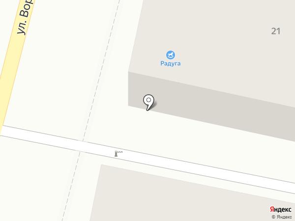Радуга на карте Калуги