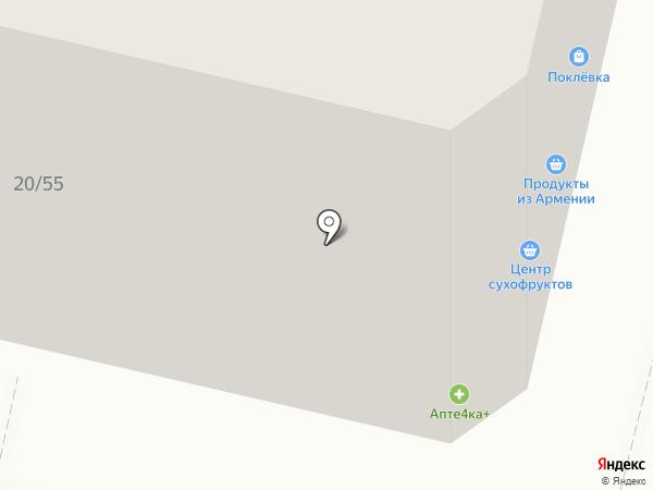 Магазин сухофруктов на карте Калуги
