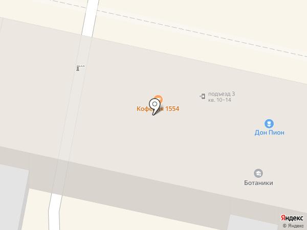 Крепеж+ на карте Калуги