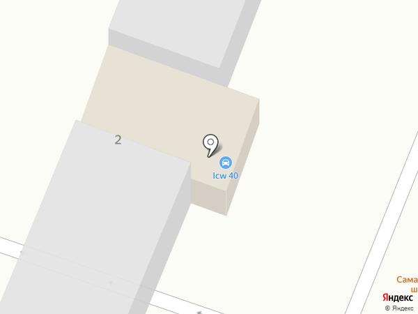 Автомойка самообслуживания на карте Калуги