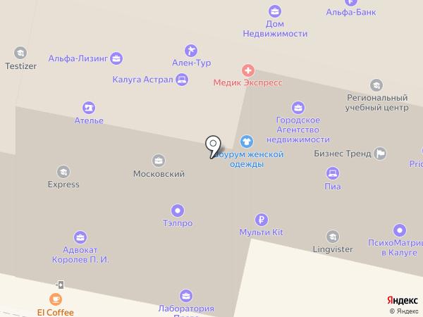 Литта на карте Калуги