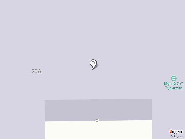 Детская музыкальная школа №2 на карте Калуги
