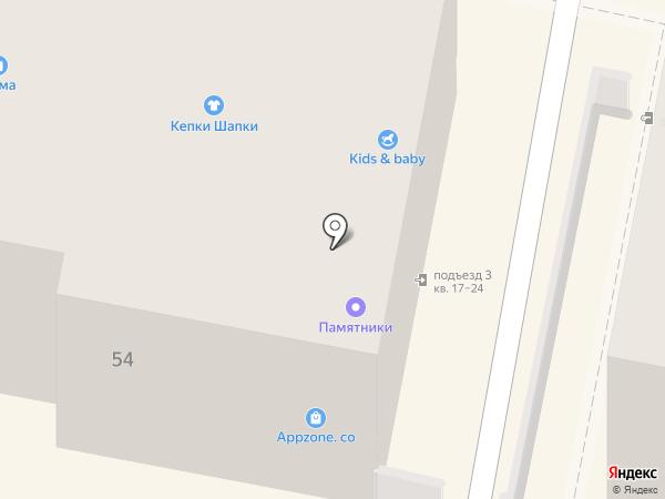 АРМА на карте Калуги