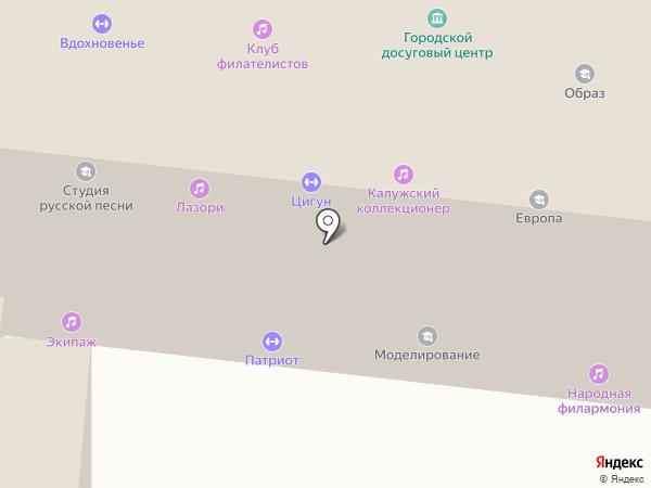 Городской досуговый центр г. Калуги на карте Калуги