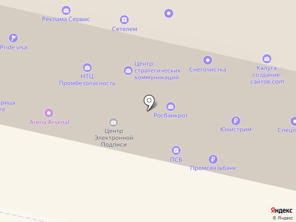 Адвокатский кабинет Мокроусова С.А. на карте Калуги