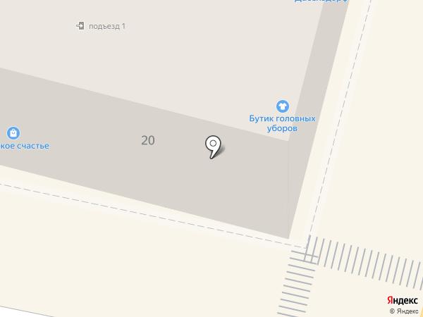 Станция Фруктовая на карте Калуги