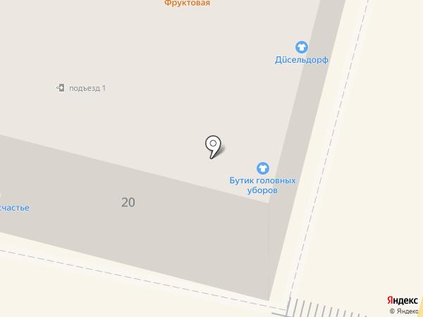 B-MOTORS на карте Калуги
