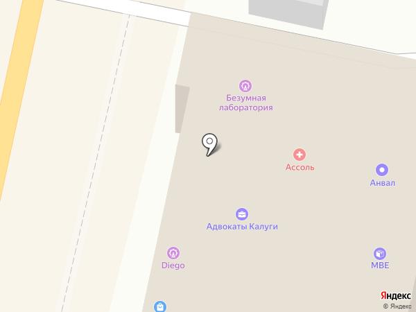 Полетели! на карте Калуги