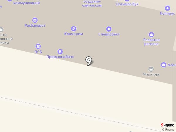 Банкомат, Промсвязьбанк, ПАО на карте Калуги