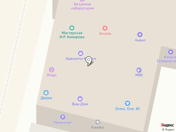 Медынь-Мебель на карте Калуги