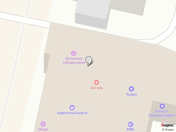 Безумная лаборатория на карте Калуги