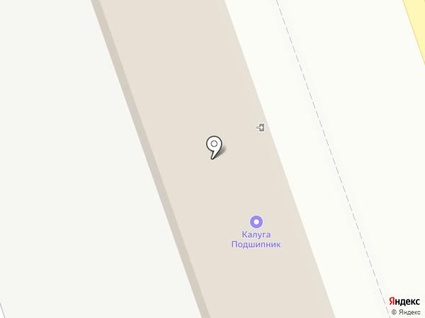 Подшипник на карте Калуги