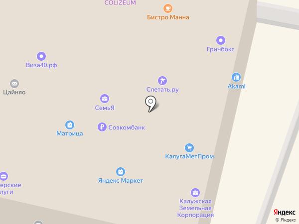 Манна на карте Калуги