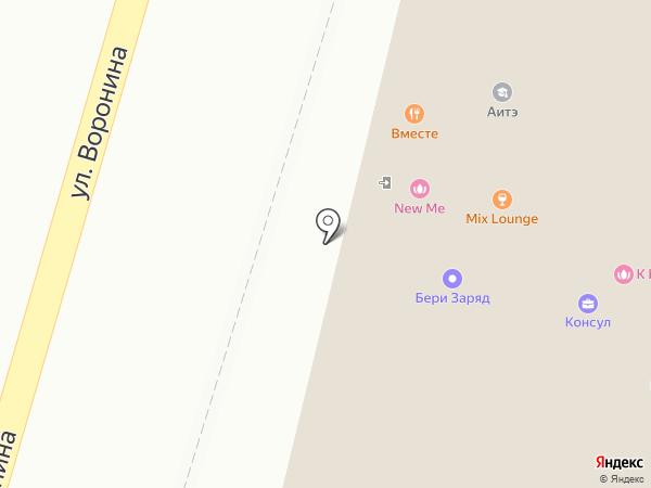 МЯТА на карте Калуги