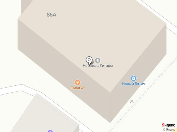 Малина на карте Калуги
