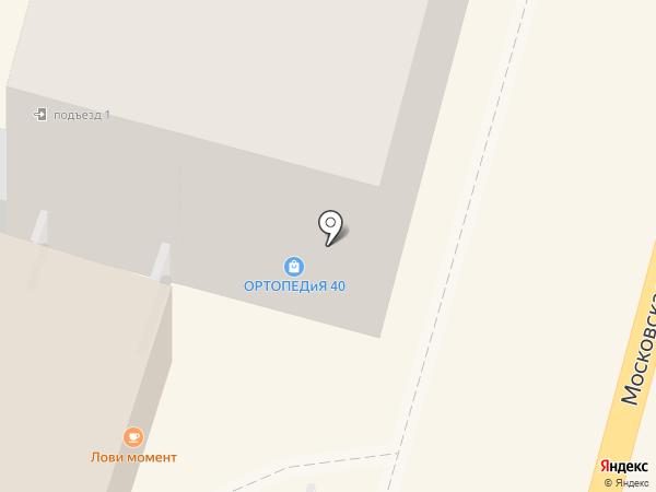 Банкомат, НБ Траст, ПАО на карте Калуги