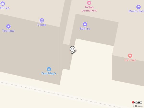 Экспресс ремонт на карте Калуги