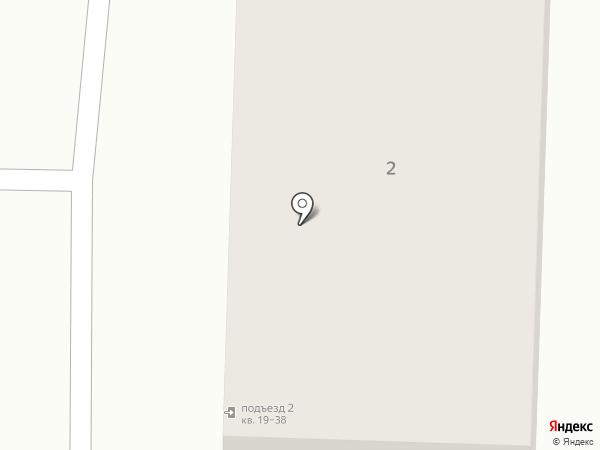 Архитектурно-геодезическая служба г. Калуги на карте Калуги