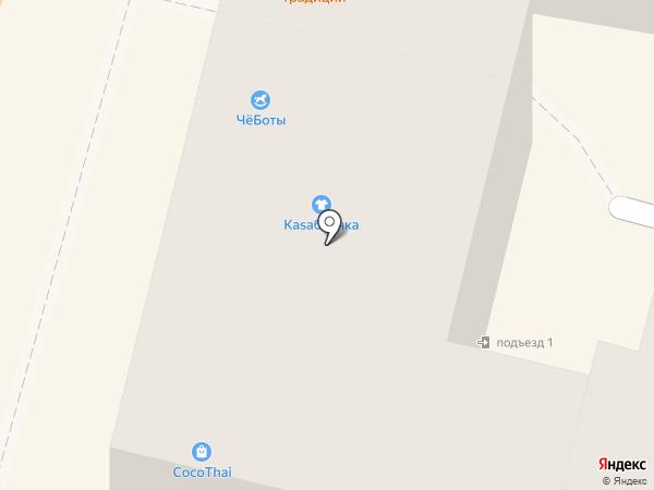 Каsабланка на карте Калуги