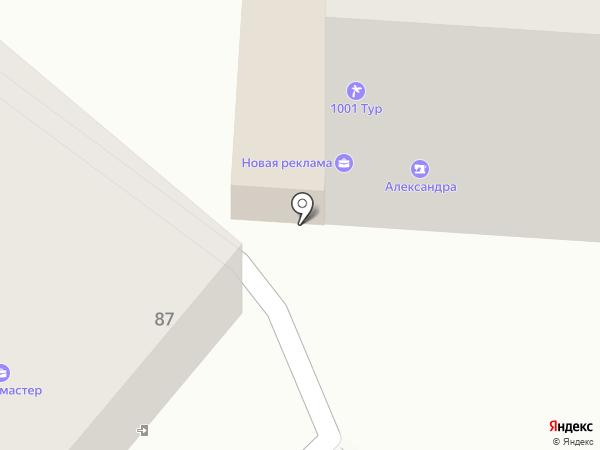 Новая реклама на карте Калуги