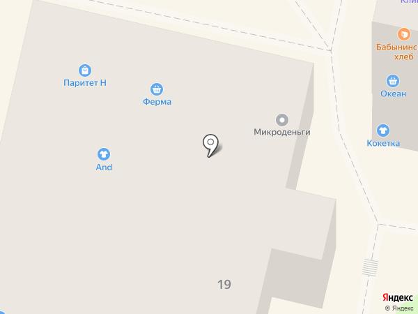 Табачок на карте Калуги