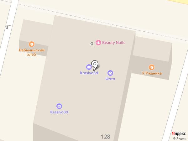 ТВОЁ АТЕЛЬЕ на карте Калуги