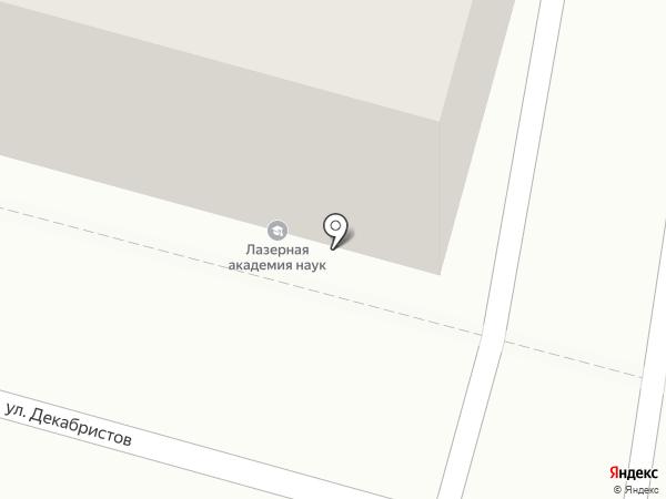 Лазерная академия наук на карте Калуги