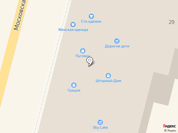 Акварель на карте Калуги