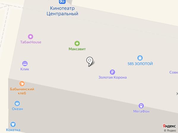 Honey Бургер на карте Калуги