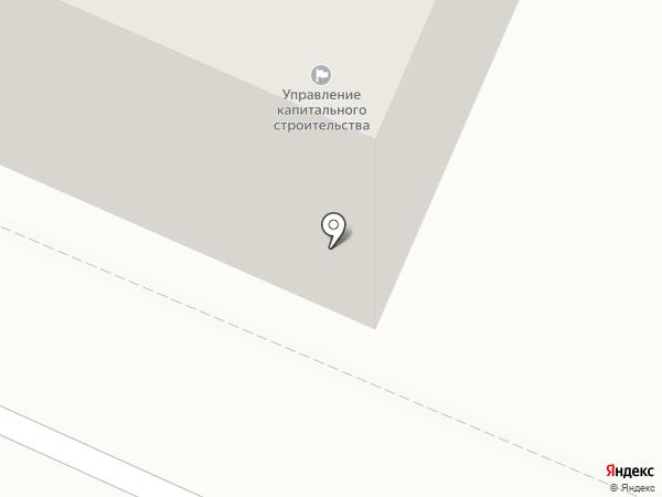 Управление капитального строительства г. Калуги на карте Калуги
