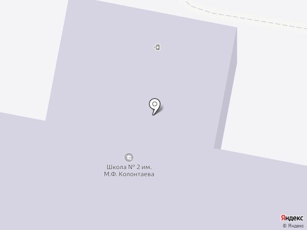 Средняя общеобразовательная школа №2 на карте Калуги