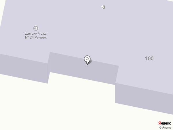 Детский сад №24 на карте Калуги