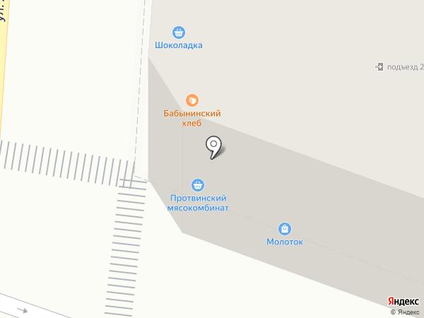 Моя семья на карте Калуги