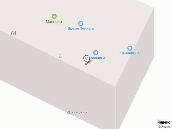 Город мастеров на карте Калуги